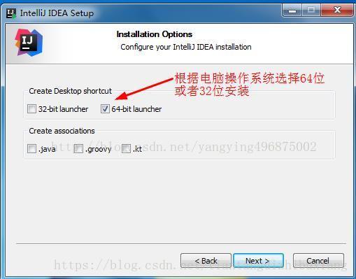 Java开发者必备的神器-IntelliJ IDEA2018 破解版