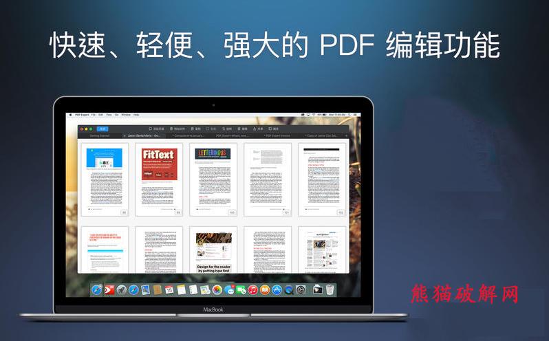 PDF Expert V2.4.12 for Mac中文破解版 最好用的PDF编辑器软件