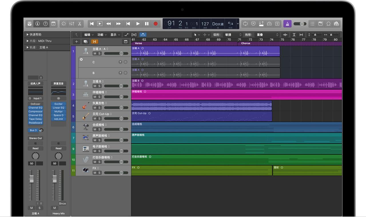 音乐制作 Logic Pro X  V10.4.4 for mac破解版 强大的音乐创作编辑软件