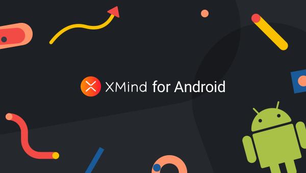 安卓思维导图软件 XMind Pro V1.2.6 直装内购完美破解版