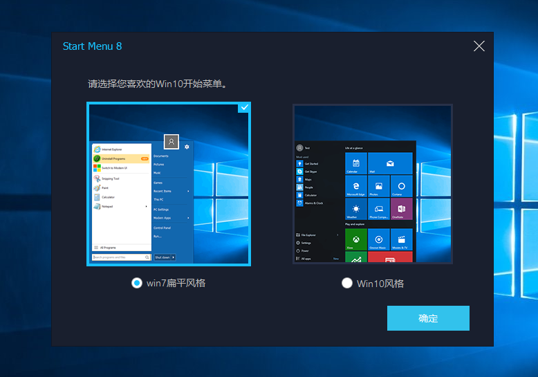 IObit Start Menu 8 Pro