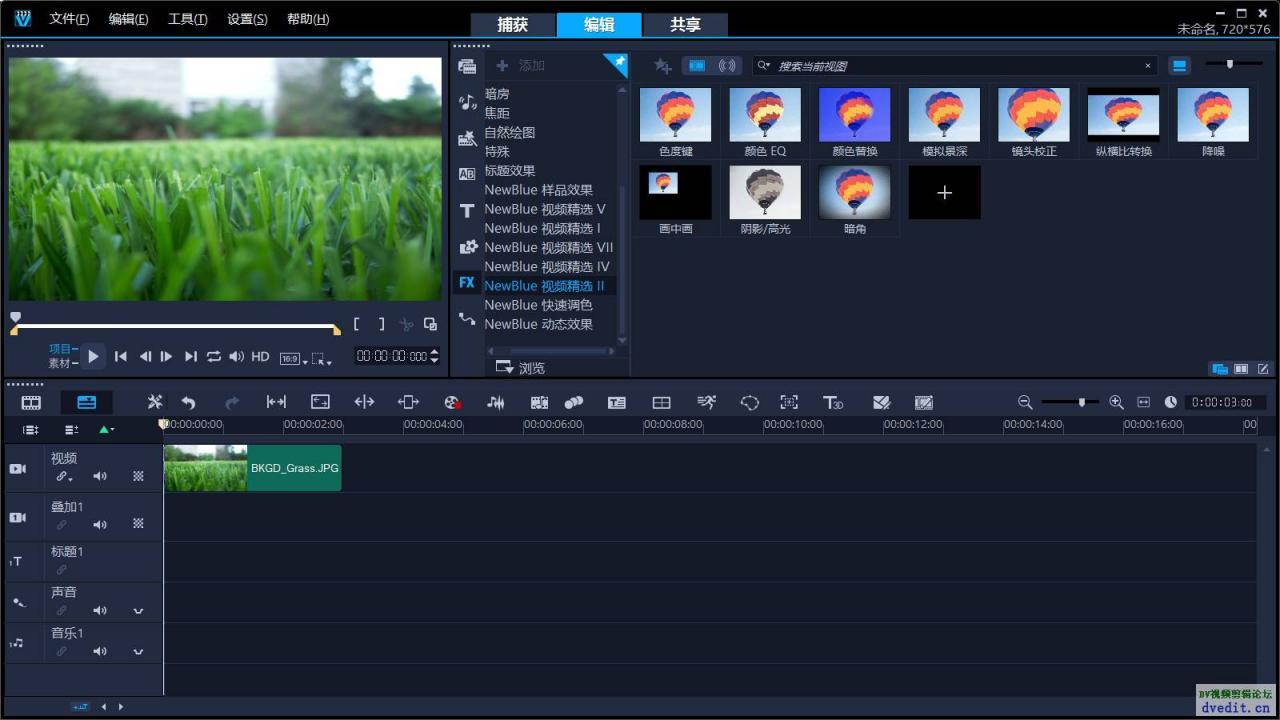 会声会影2020 v23.0.1.392 中文直装破解版,强大的视频编辑和剪辑软件(全网限量版)-爱资源网 , 专注分享实用软件工具&资源教程