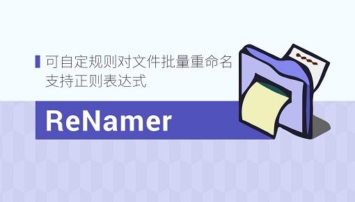 ReNamer Pro