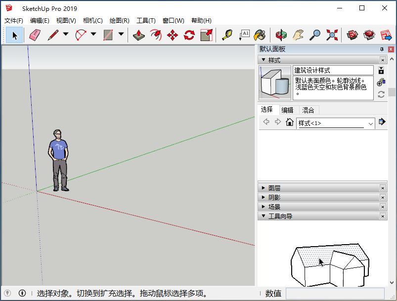 sketchup pro 2019 繁體 中文 版