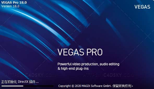专业非编剪辑软件MAGIX VEGAS Pro 18.0.0.284 Win破解版
